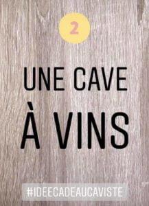 Tous les grands amateurs de vins savent que même si la production est très bonne ; la conservation est l'étape la plus importante pour avoir un vin de qualité ! 👌